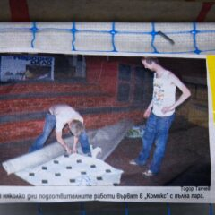 Paintaholics Caught Red Handed by the Local Media Destroying Varna's Break Dance Clubs Floor // Newspaper Image, Tape // 15 x 8 cm // 2007
