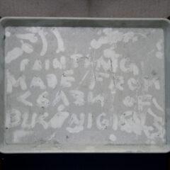 Memorial Plaque for the Icon of Tears // Plastic, Grim & Dust // 20 x 30 cm // 2007