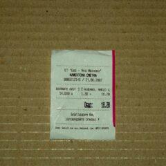 Minimalist Bulgarian Sculpture // Cardboard, Receipt of Purchase // 180 x 100 x 25 cm // 2007
