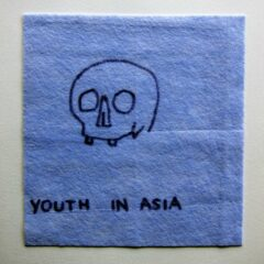 CFR Handkerchief // Dish Cloth & Permanent Marker// 2013